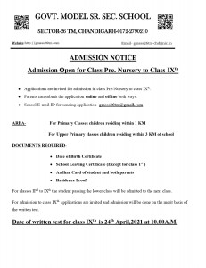 admission_schedule_page-0001