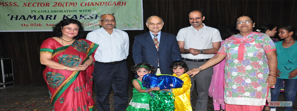 Annual Function_Prize Distribution